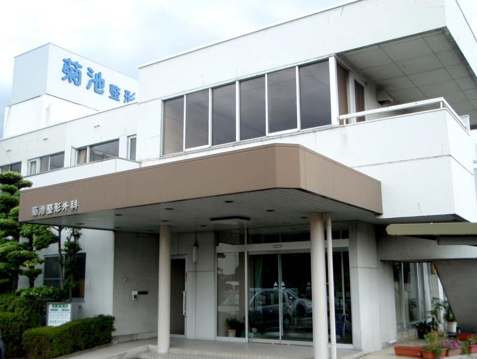 医院 菊池
